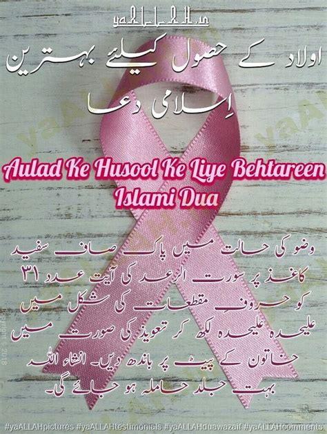 qurani ayat wallpapers  urdu translation urduhindi quotes