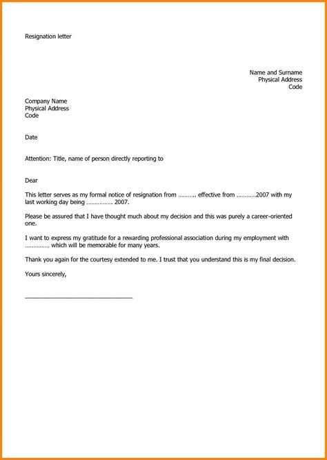 write letter bank stop payment  letter format  bank