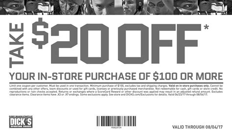 DICK'S SPORTING GOODS - TAKE $20 OFF - YOUR VOLLEYBALL ...