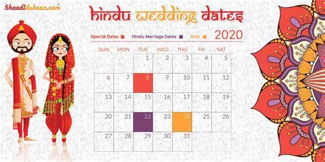 auspicious wedding shubh vivah muhurat hindu