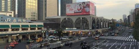 サイトマップ ☆彡 横濱模型の秘密基地 #鉄道模型 #nゲージ