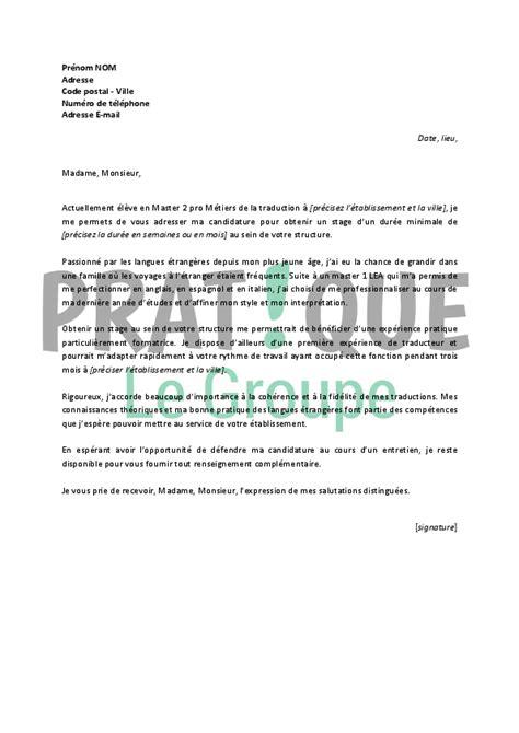 lettre motivation cuisine lettre de motivation pour un stage de traducteur pratique fr
