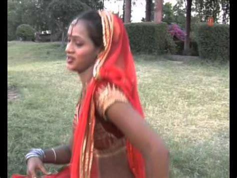 dard hola hamri kalaai mein full bhojpuri video song