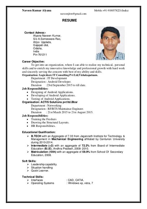 Android Developer Resume India by Naveen Android Developer