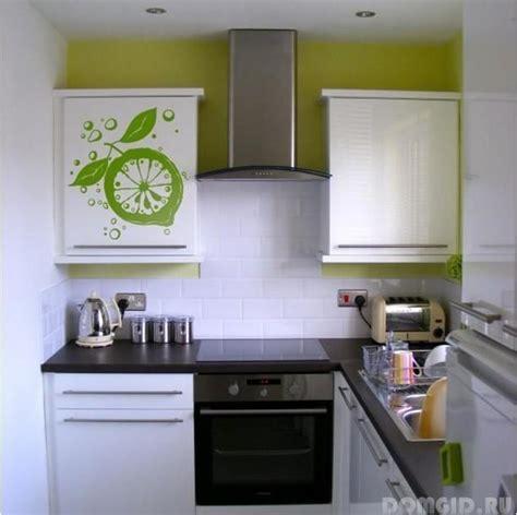 Дизайн интерьера маленькой кухни и кухни гостиной