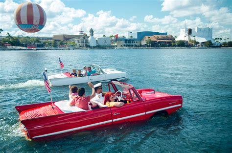 Boat Car Disney Springs by Hicar At Disney Springs Mami Of Multiples