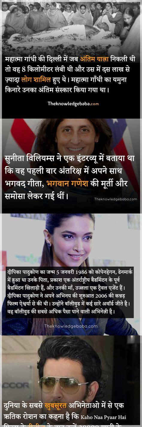 Pin by HUSSAINA SETHIYA on Incredible india | Psychology ...