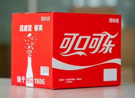 可口可乐--长沙星沙包装有限公司