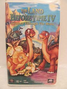 vhs the land before time iv journey through the mists vhs