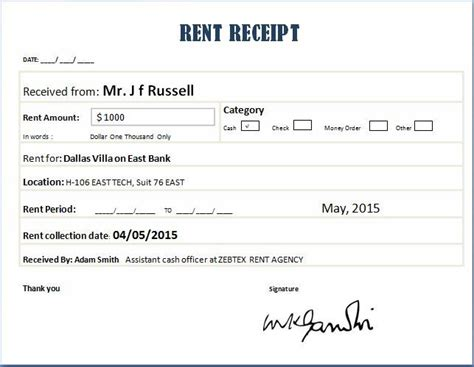 commercial rent receipt template collection of business