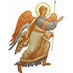 God Orthodox Born Icon Church Arch Annunciation