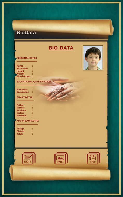 Biodata Maker bio data maker android apps on play