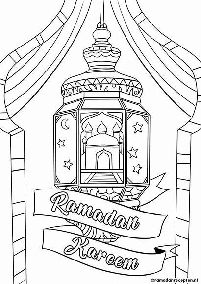 Ramadan Coloring Printable Mubarak Islamic Printables Activities