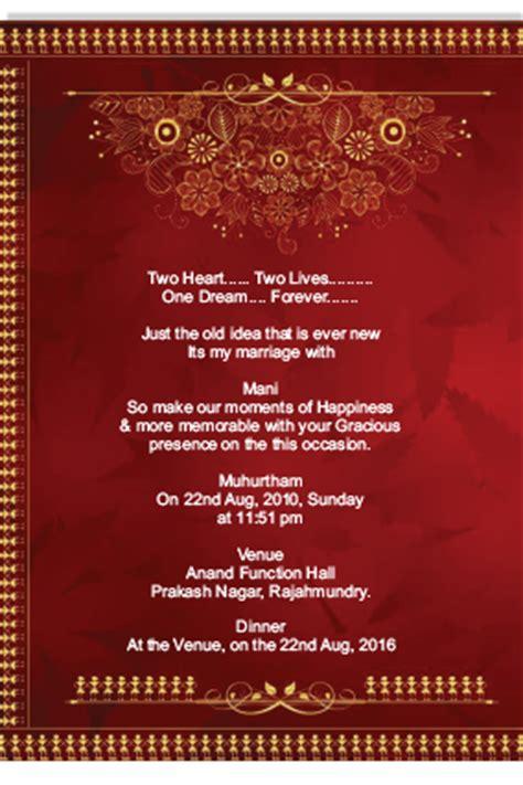 invitation card format  kua pujan  hindi cards