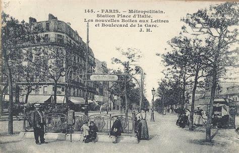 1860 de la porte 224 la place d italie unplugged