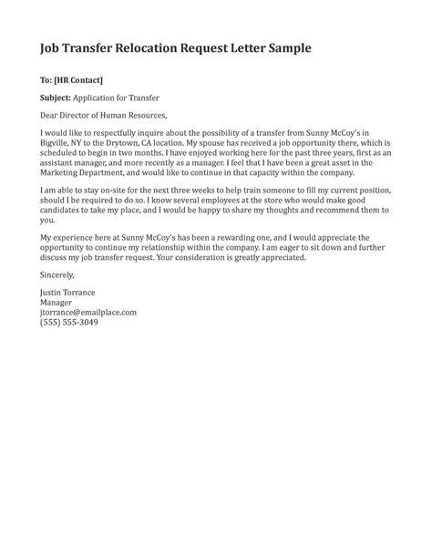 sample job transfer request letter templates
