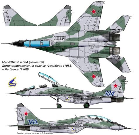 10 Best Mikoyan Mig-35 Images On Pinterest