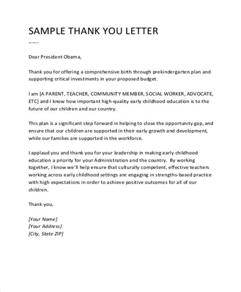 personal   letter sample template examples