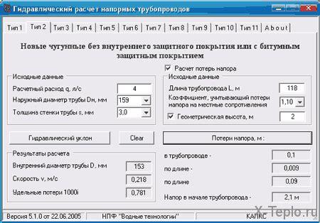 Расчет системы отопления . распределение мощности по дому