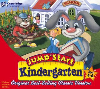 jumpstart kindergarten 992 | JumpStart Kindergarten 1994 Cover