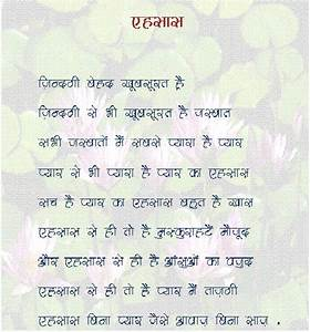 hindi poems | Ashi7418's Blog | Page 2