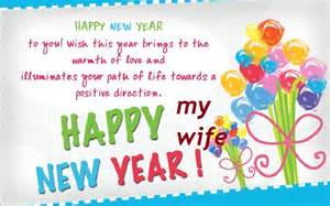 Happy New Year Wishes Wife