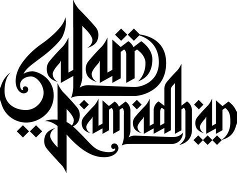salam ramadhan seni desain  islam