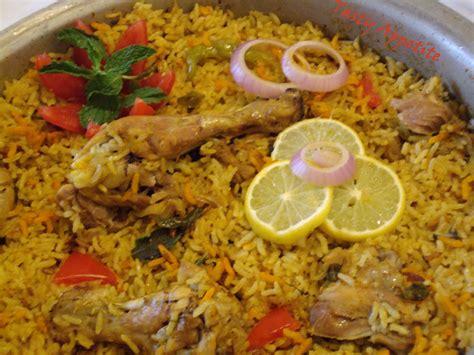 biryani cuisine easy chicken biryani pressure cooker biryani