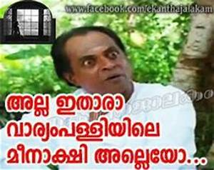 Malayalam Comedy Dialogues Cover Photo   www.pixshark.com ...