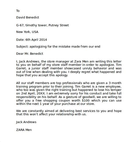 apology letters  mistake  word sample templates