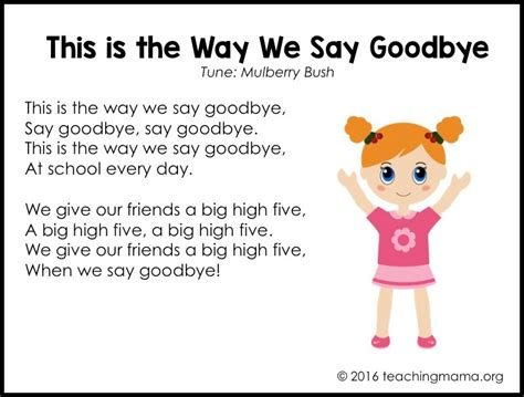 goodbye songs for preschoolers 767 | Slide03