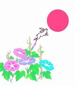 Cours De Japonais Youtube : cours pour enfants quartier japon ~ Maxctalentgroup.com Avis de Voitures