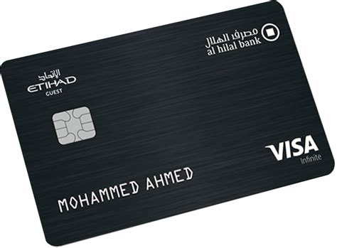 27,858 likes · 108 talking about this · 188 were here. Al Hilal Bank - Etihad Guest Infinite Credit Card