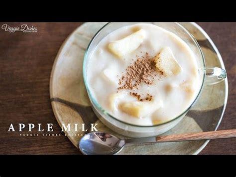 心も体も温まる優しい味のトロトロリンゴミルクの作り方:how To Make Apple Milk Veggie