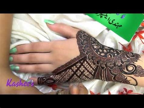 All these designs are adorned with vibrant colors and are sparkled with beads, pearls and with various motifs. Kashee's Signature Mehndi in 2020 | Kashee's mehndi designs, Mehndi designs, Henna hand tattoo