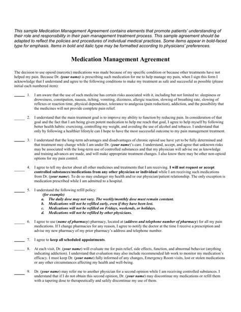 sample medication management agreement
