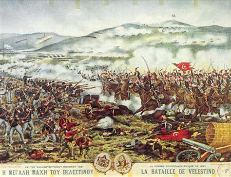 Stadio olimpico, rome, italy disclaimer: Greco-Turkish War (1897)   Military Wiki   FANDOM powered ...