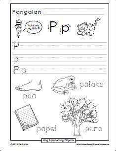 filipino images filipino worksheets st grade