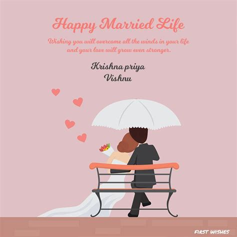happy married life wishes wedding greeting card happy