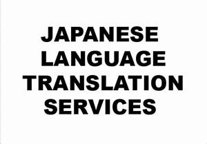translate 1 sentence from english to japanese by daehbew With document language translation services