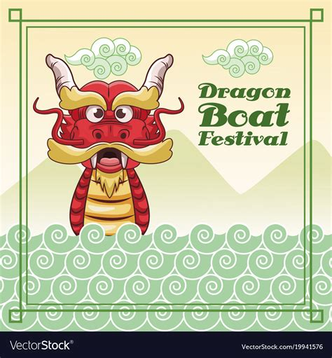Dragon Boat Cartoon Images by Dragon Boat Festival Cartoon Design Royalty Free Vector