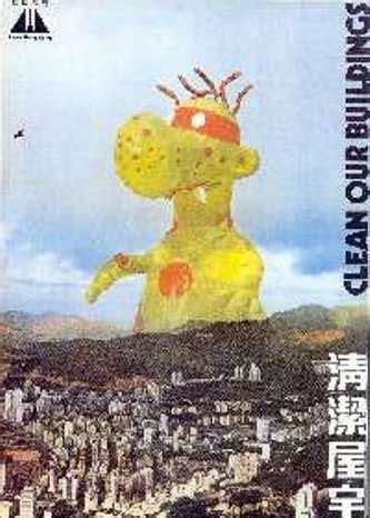lap sap chung drawings kong hong kong