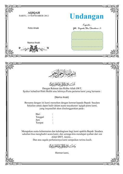 contoh undangan  syukuran rumah contoh isi undangan