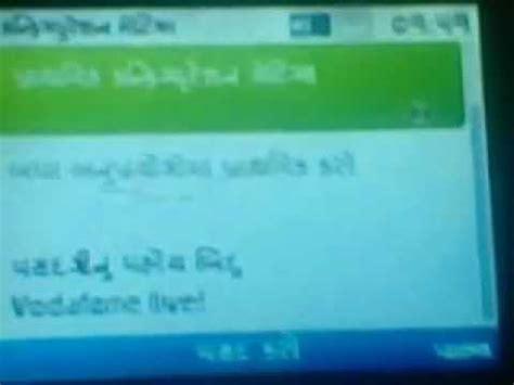 how to whatsapp on nokia c3
