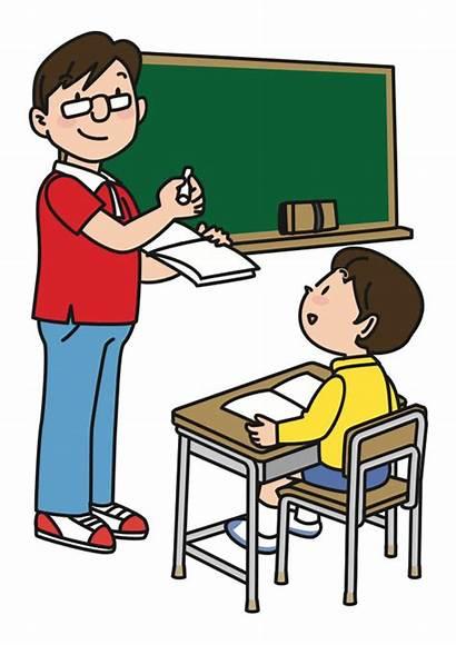 Teacher Klas Clip Clipart Student Male Bild