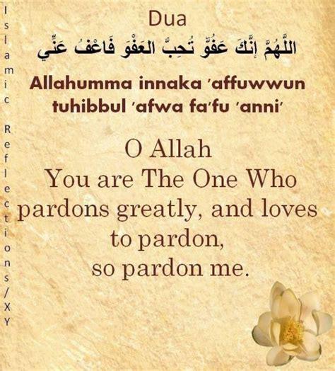 beautiful dua   forgiveness  allah swt