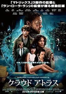 Cloud Atlas DVD Release Date | Redbox, Netflix, iTunes, Amazon