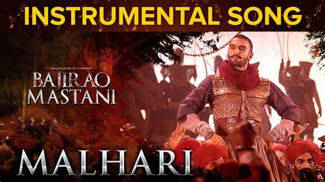 Malhari Instrumental Song