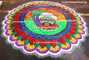 Pongal Rangoli Kolam NewsRead in