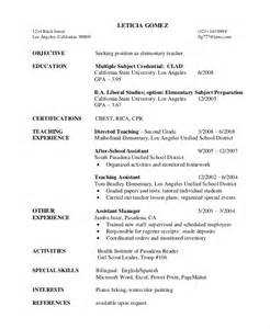 Type Of Resume For Teachers by Elementary Resume Template 7 Free Word Pdf Document Downloads Free Premium Templates
